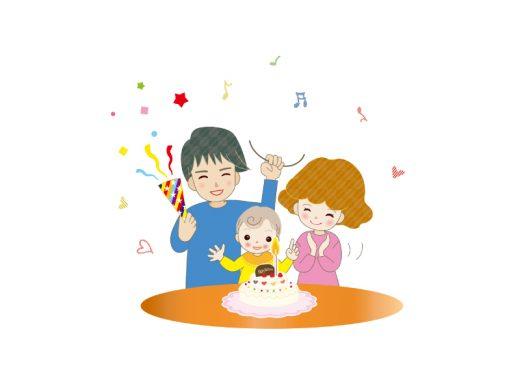 誕生会を祝う家族