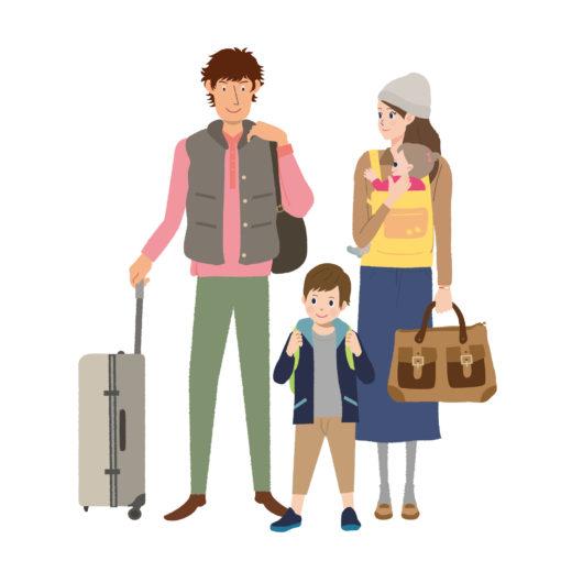 旅行に行く家族