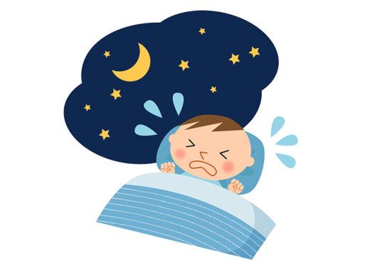 夜泣き対策