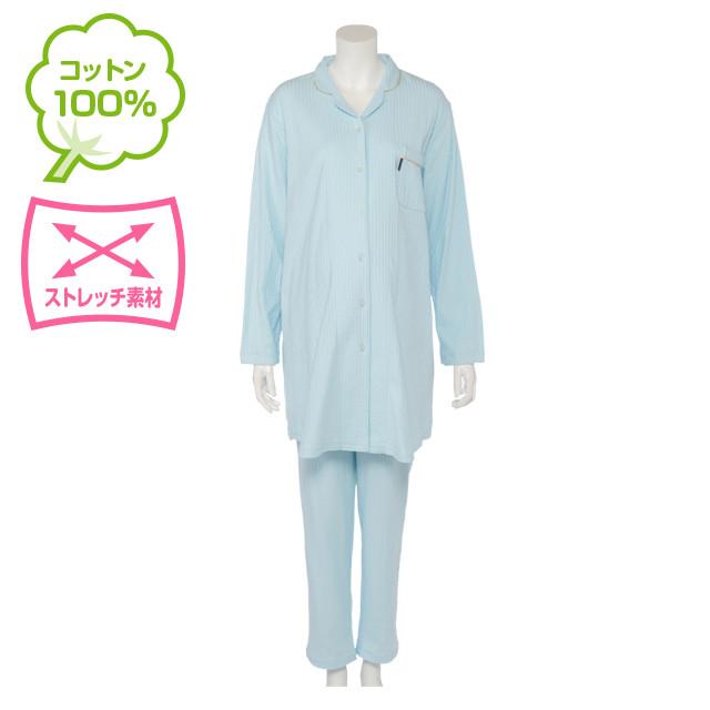 授乳仕様 コットン100% ストレッチサッカーパジャマ