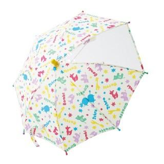 【ELFINDOLL】 手開き傘(アニマル柄)