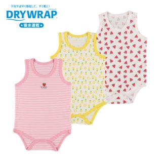 DRYWRAP 3枚組 ランニング ロンパース肌着(スイカ・イチゴ柄)