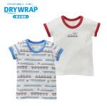 男児 2枚組 半袖シャツ