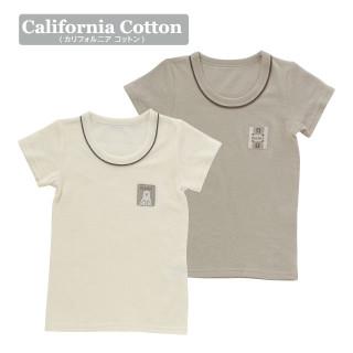【ELFINDOLL】 男児2枚組厚地半袖シャツ
