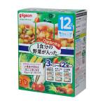ピジョン おいしいレシピ 1食分の野菜シリーズ 12ヶ月セット