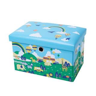 【SmartAngel】 座れるおもちゃ箱 サファリパーク