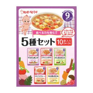 キユーピー ハッピーレシピ 5種セット10袋入り