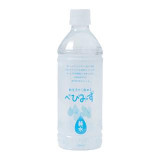 西松屋オリジナル ペットボトル飲料 500ml(水・麦茶・ほうじ茶)