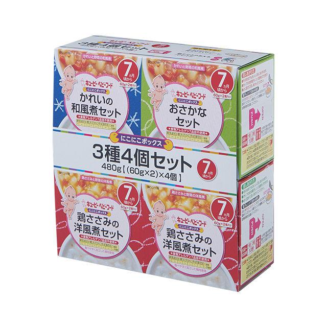 にこにこボックス 3種4個セット