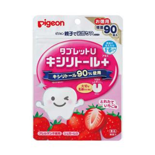 ピジョン タブレットU いちご (90粒)