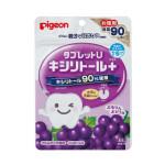 ピジョン タブレットU ぶどう (90粒)