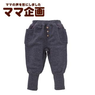 【ELFINDOLL】 ニットロングパンツ