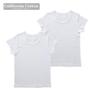 【ELFINDOLL】 男児 2枚組 半袖シャツ