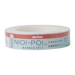 ニオイポイ カセット 1P