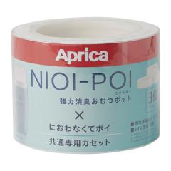 ニオイポイ カセット 3P