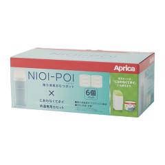 ニオイポイ カセット 6P