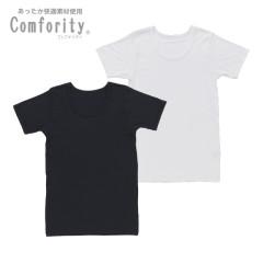 スクール 男児 2枚組 半袖シャツ