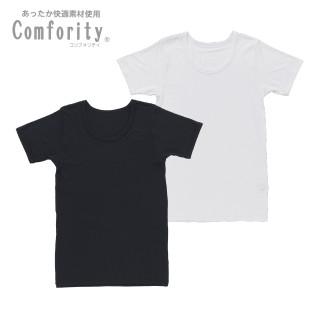 【ELFINDOLL】 スクール 男児 2枚組 半袖シャツ