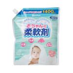 【SmartAngel】 赤ちゃんの柔軟剤 詰替 1400ml