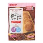 ピジョン 鉄+Caクッキー まろやかココア 個包装10枚入