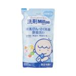 ミルトン 哺乳びんさく乳器 野菜洗い 詰替