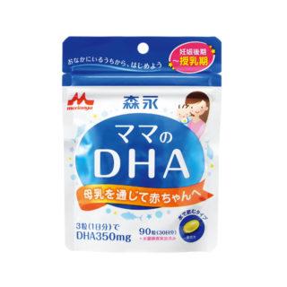 森永 ママのDHA 90粒 30日分