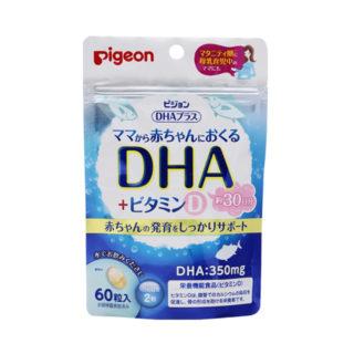 ピジョン DHAプラス ビタミンD 60粒