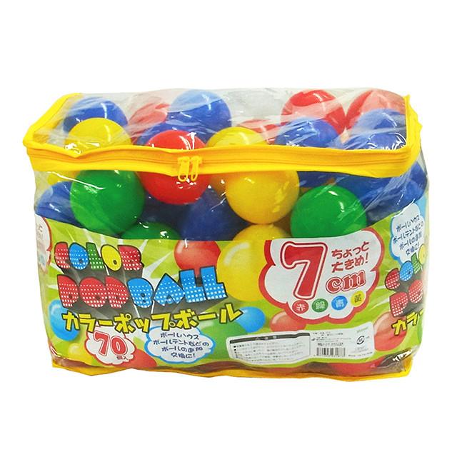 カラーポップボール 7cm 70個入り