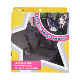チャイルドシート用カーシート保護マット