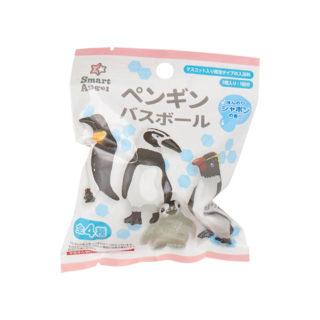 【SmartAngel】  バスボール ペンギン 20