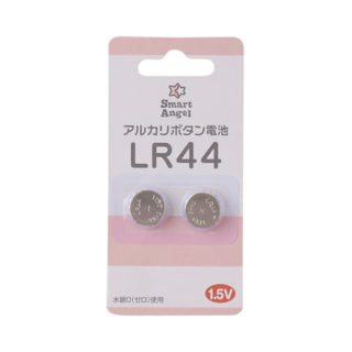 【SmartAngel】 ボタン電池 LR44 (2個入)
