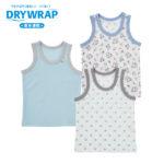 DRYWRAP ベビー 男児 3枚組 ランニングシャツ