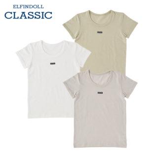 【ELFINDOLL CLASSIC】 男児 3枚組 半袖インナー