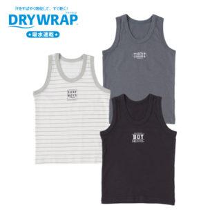 DRYWRAP 3枚組 男児 ランニング