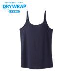 【ELFINDOLL】 DRYWRAP モールドカップ付ストラップオープンキャミソール