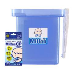 MILTON ママセット(容器+CP36錠)