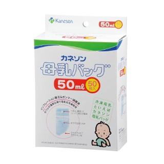 カネソン 母乳バッグ50ml 50枚入