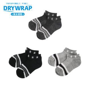 DRYWRAP 3足組 ローカットソックス