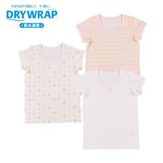 DRYWRAP ベビー 女児 3枚組 半袖シャツ