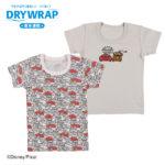 DRYWRAP キッズ 男児 2枚組 半袖シャツ