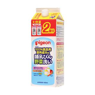 ピジョン 哺乳びん野菜洗い 詰替2回分 1.4L