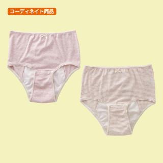 【ELFINDOLL】 2枚組 産褥ショーツ