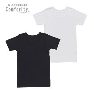 【ELFINDOLL】 HOTWRAP 2枚組半袖シャツ