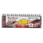 【SmartAngel】 アルカリ乾電池 単3 (10本入)