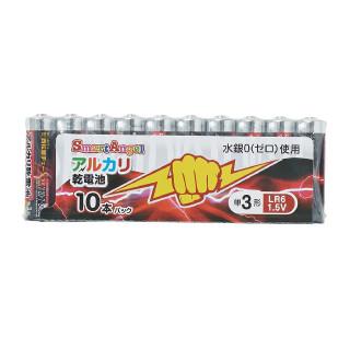 SmartAngel アルカリ乾電池 単3 10本入り