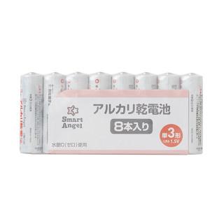 【SmartAngel】 アルカリ乾電池 単3 (8本入)