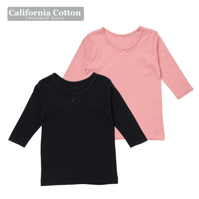女児 2枚組 長袖シャツ