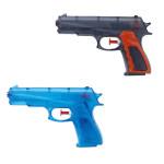 【SmartAngel】 水てっぽう 2丁拳銃