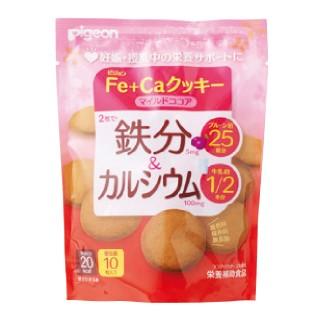 ピジョン Fe+Caクッキー マイルドココア 個包装10枚入
