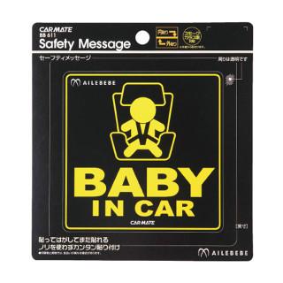 セーフティメッセージBABY IN CAR